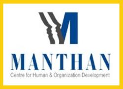 Manthan Centre